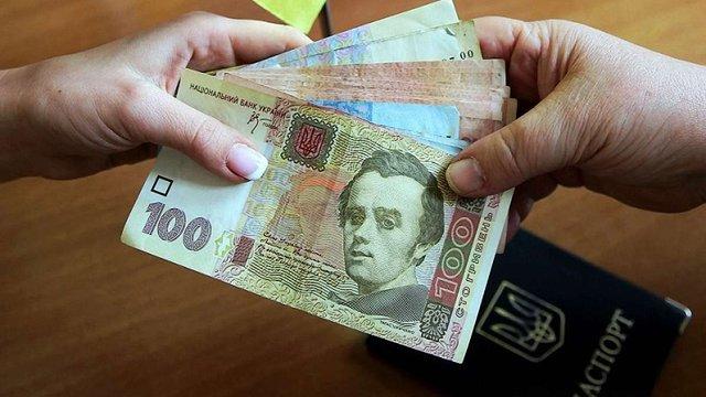 Українцям виплатять пенсії за січень 2018 року в грудні
