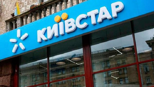 «Київстар» оштрафували на ₴21 млн через неправдиву посекундну тарифікацію