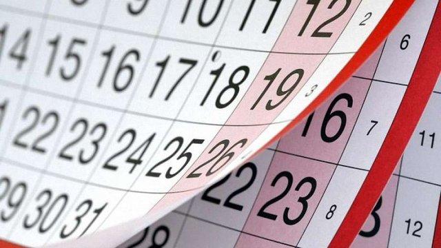 Інститут національної пам'яті запропонував скоротити кількість святкових днів у році до десяти