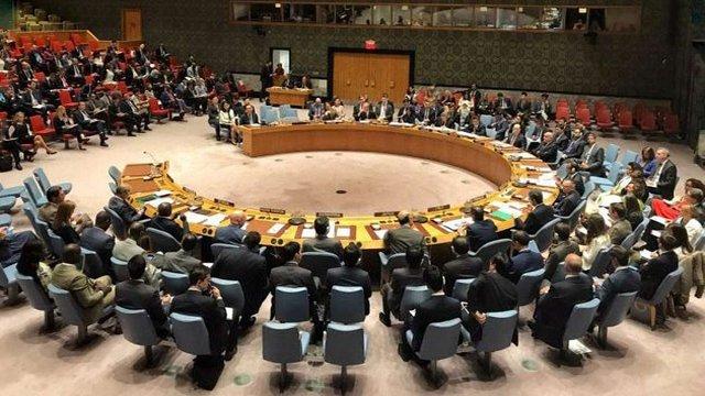 До Ради безпеки ООН внесли проект резолюції щодо статусу Єрусалима