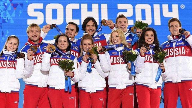 Спортсменам з РФ заборонили використовувати будь-яку національну символіку на Олімпіаді-2018