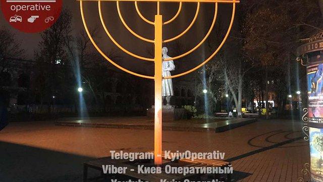 У Києві вандали осквернили монумент на честь Хануки