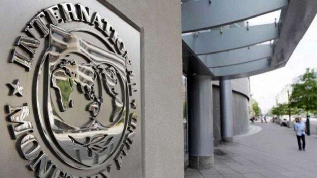 МВФ наполягає на коригуванні цін на газ в Україні