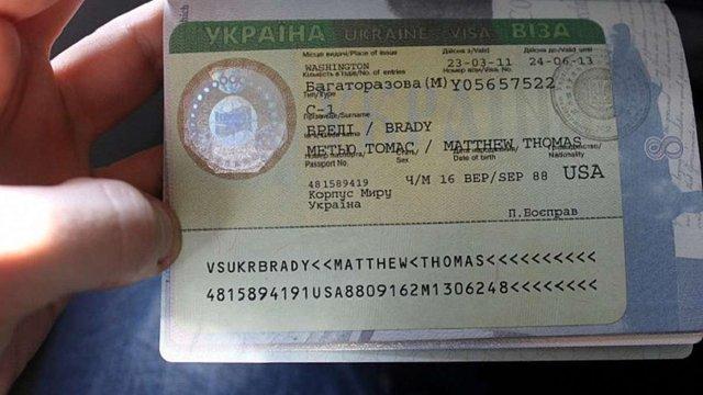 Україна планує запровадити електронні візи для іноземців