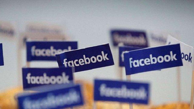 Німеччина звинуватила Facebook у зловживанні персональними даними користувачів