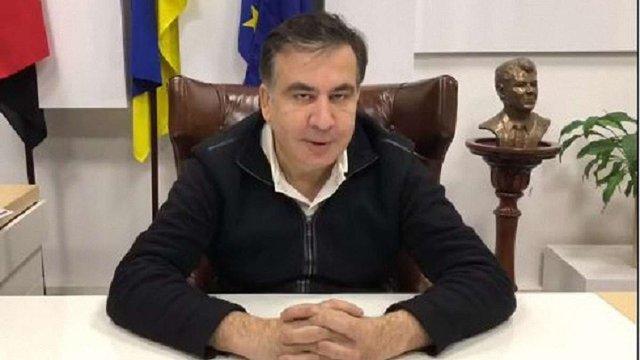 Саакашвілі закликав Порошенка піти у відставку