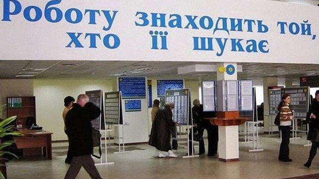 За даними Держстату в Україні вперше за рік зросла кількість безробітних