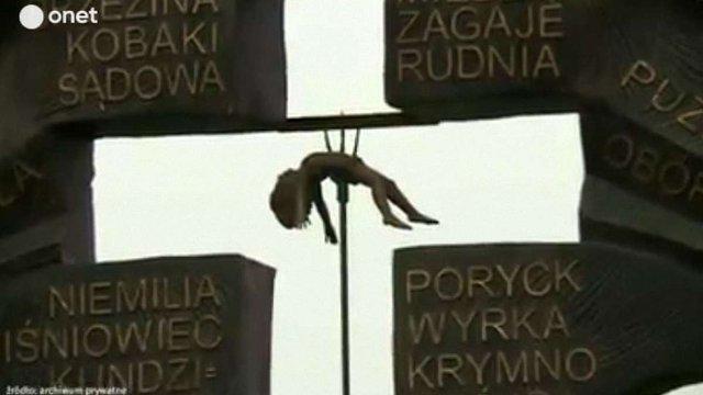 У Торуні планують встановити новий пам'ятник трагедії на Волині