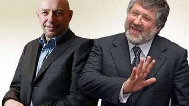 Суд Англії видав наказ про всесвітній арешт активів Коломойського і Боголюбова
