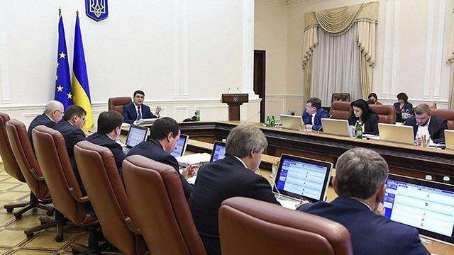 Уряд виділив ₴3 млн постраждалим на Євромайдані