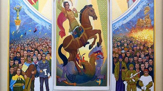 У розписі храму на Тернопільщині зобразили героїв Майдану та АТО