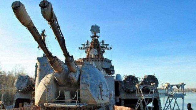 Міноборони офіційно запропонувало не добудовувати ракетний крейсер «Україна»