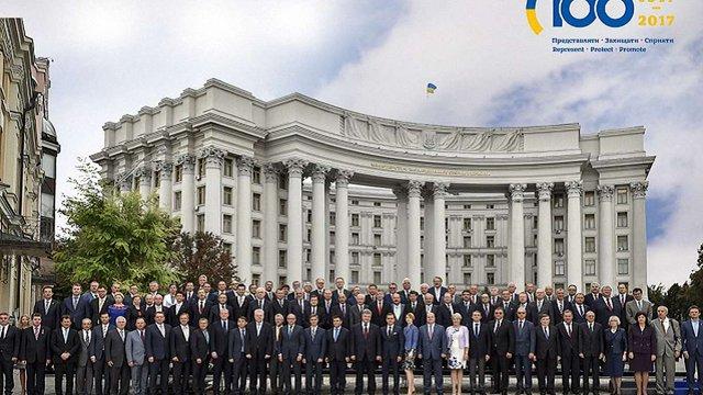 Україна відзначає 100-річчя створення дипломатії