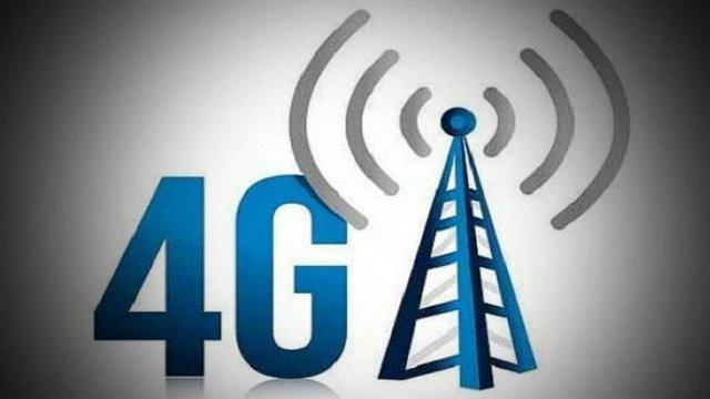 Тендер на зв'язок 4G офіційно призначили на 26 лютого