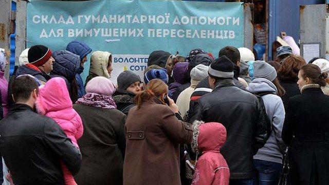 Уряд хоче збільшити розмір допомоги переселенцям