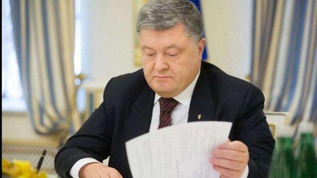 Президент вніс до Верховної Ради проект закону про Антикорупційний суд