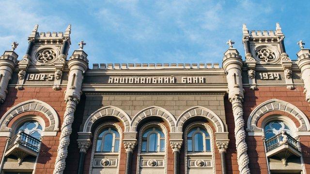 Національний банк запроваджує щорічну оцінку стійкості банків