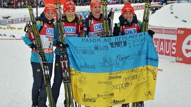 Україна виділила ₴120 млн на підготовку спортсменів до Олімпіади-2018