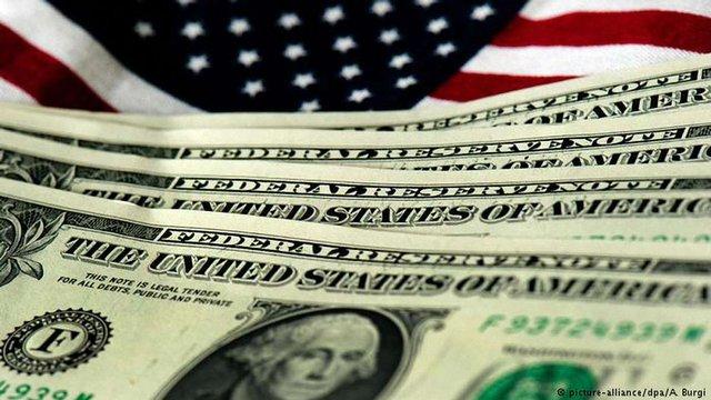 США позбавлять Україну низки торговельних преференцій