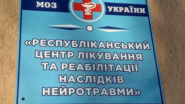На Рівненщині відкрили Центр лікування тяжких травм хребта для вояків АТО
