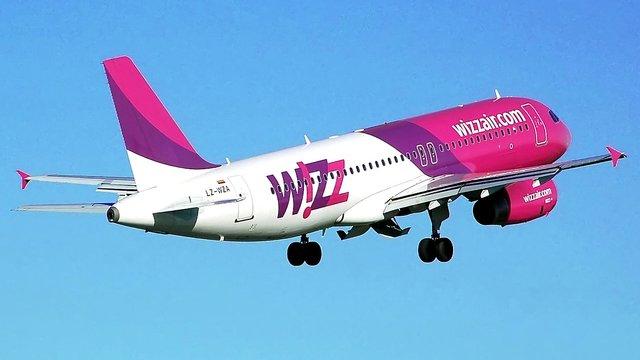 Wizz Air запустить рейс між Львовом та Лондоном на чотири місяці раніше