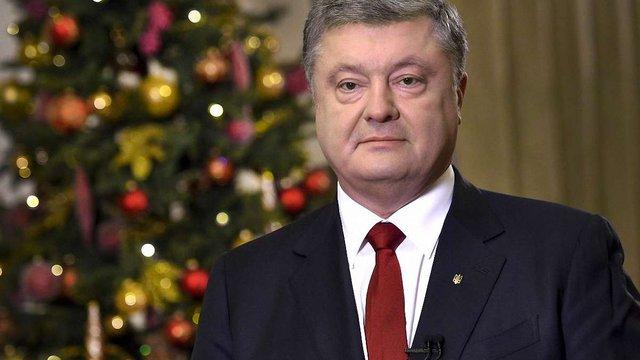 Порошенко привітав українців з Різдвом Христовим за григоріанським календарем