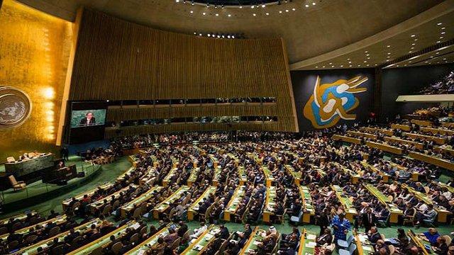 Генеральна Асамблея ООН прийняла бюджет на два роки