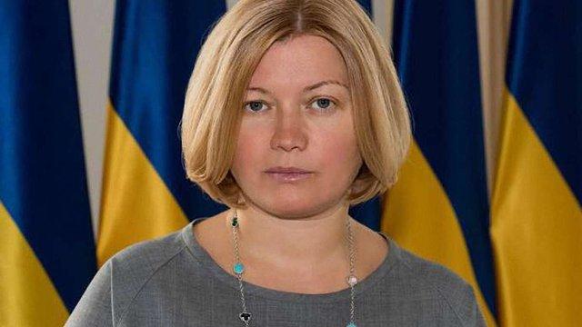 Геращенко офіційно підтвердила обмін заручниками 27 грудня