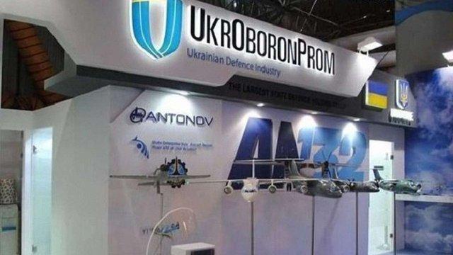Родичі очільників «Укроборонпрому» збагатилися внаслідок оборудки із деталями для Ан-32, –ЗМІ