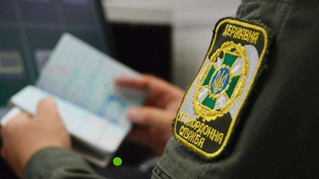 На Львівщині прикордонники не дозволили ізраїльтянину перетнути кордон із чужим паспортом