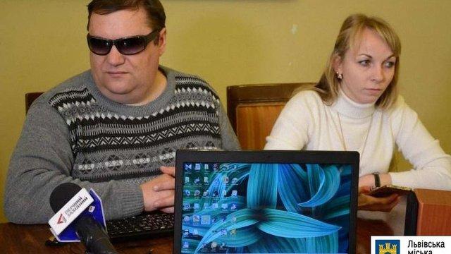 Львів'яни розробили сайт для слабозорих та незрячих користувачів