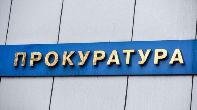 Петро Порошенко підписав закон про скасування скорочення 5 тис. прокурорів