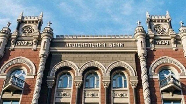 НБУ випустив монету «50 років Світовому конгресу українців» номіналом у ₴5