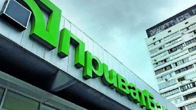 Генпрокурор анонсував підозри причетним до виведення грошей «ПриватБанку»
