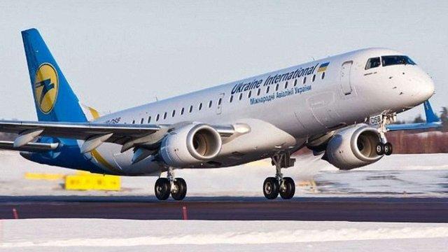 Між Краковом і Києвом відкрили новий авіарейс