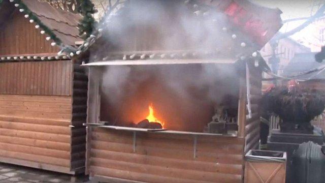 На Різдвяному ярмарку у Львові загорівся павільйон