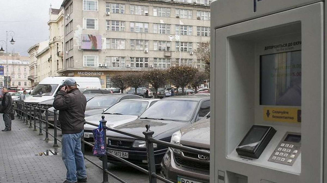 Протягом  тижня відкриті паркінги у центрі Львова будуть безкоштовними