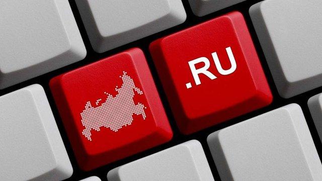 МОН заборонило вишам користуватися сайтами з доменом «.ru»