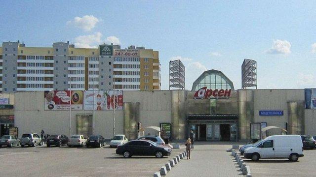 Перший львівський супермаркет «Арсен» на Сихові знесуть