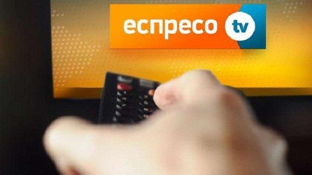 Яценюк та дружина Авакова вийшли зі складу власників телеканалу «Еспресо»