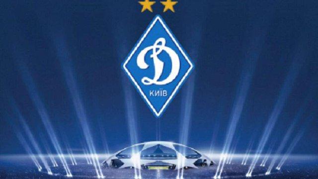 «Динамо» заняло 11 місце в рейтингу найкращих клубів за всю історію Ліги чемпіонів