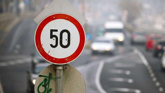 Швидкість руху автомобілів у містах знижена до 50 км/год