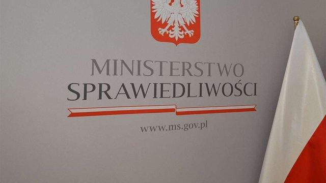 У Польщі відкрили реєстр із даними педофілів