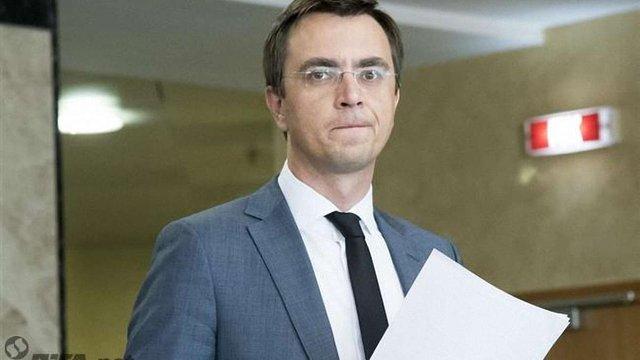 В Україні офіційно запрацював Державний дорожній фонд