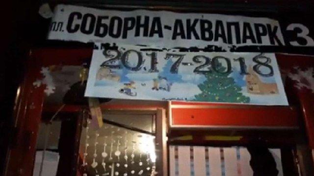 У новорічну ніч львівські трамваї заробили понад ₴7 тис.