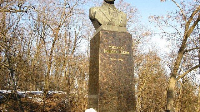 У Чернігові знайшли вкрадений з могили пам'ятник Михайлу Коцюбинському