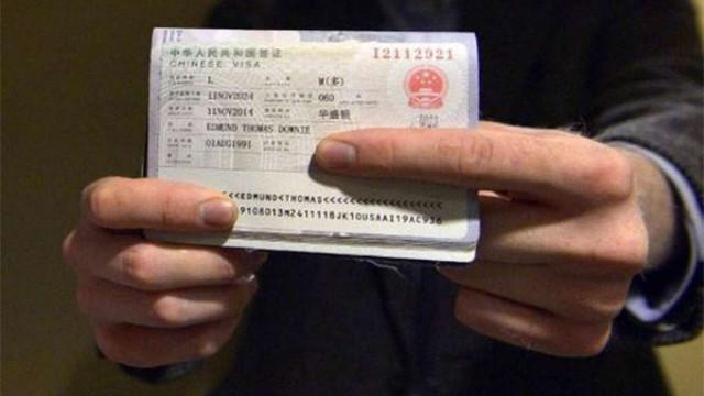 Китай запровадив спеціальні 10-річні візи для висококваліфікованих фахівців