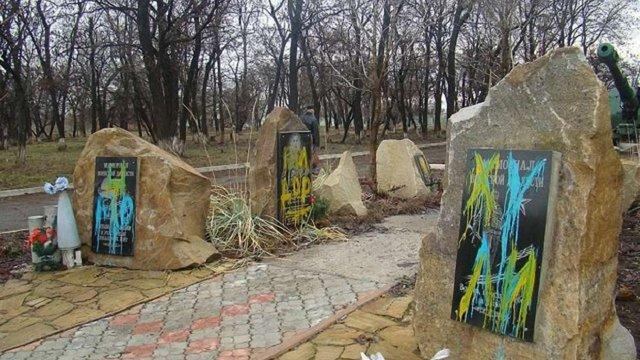 В окупованому Перевальську невідомі залили фарбою пам'ятники загиблим бойовикам «ЛНР»