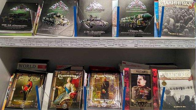 У Сумах СБУ розпочала перевірку за фактом продажу учнівських зошитів з портретом Сталіна