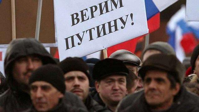 Росіяни вважають Україну своїм головним ворогом після США